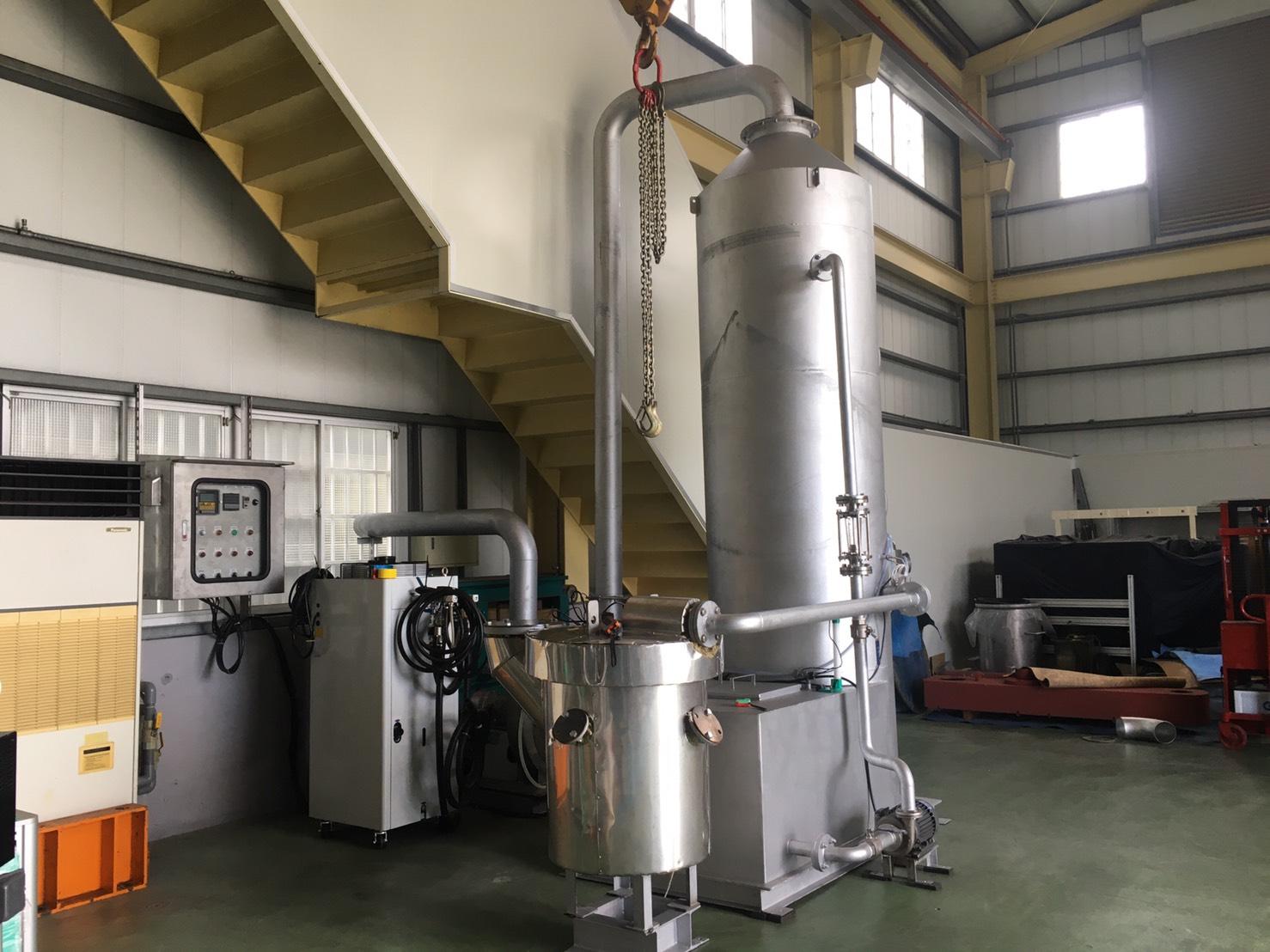 電槳爐廢氣洗滌塔2020年-2月